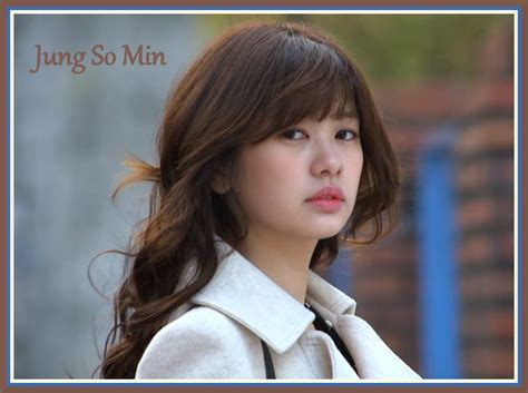Jung So Min - Korean Actress Picture Gallery